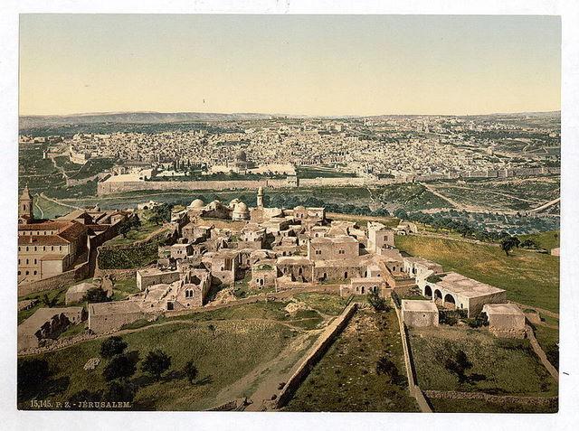 Jerusalem 1890-1900.jpg