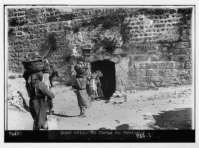 Jerusalem Dung Gate.jpg