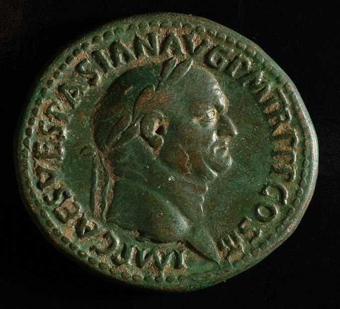 Judea Capta Coin 2.jpg