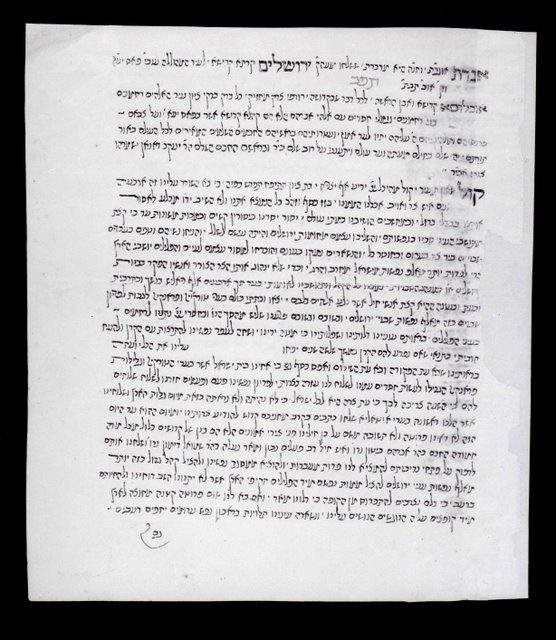 Letter from rabbis of Jerusalem to Fez community.jpg