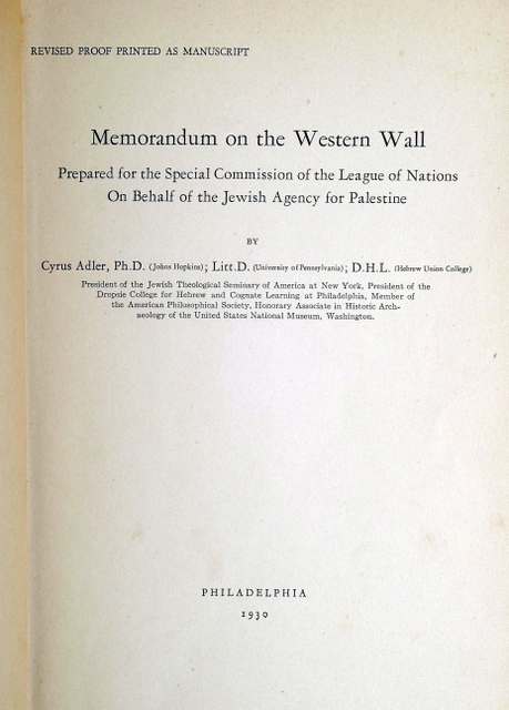 Memorandum on the Western Wall.JPG