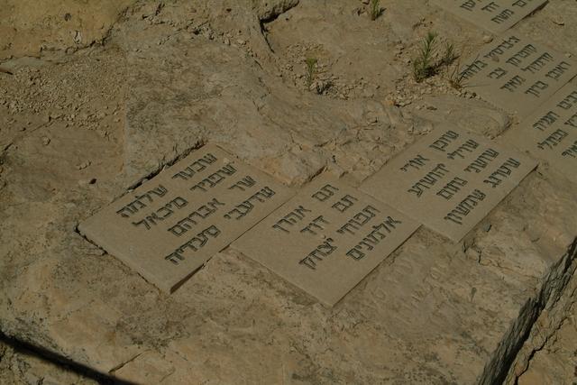 Memorial 2.JPG