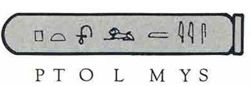 Ptol Mys.jpg