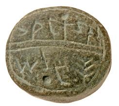 Seal of Rephaihu ben Shalem.jpg