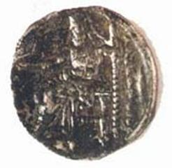 Silver Drachma Coin.jpg