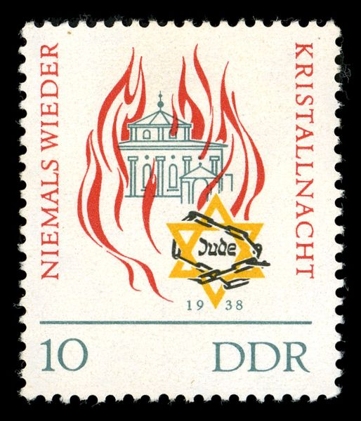 Stamp Commemmorating Kristallnacht.jpg