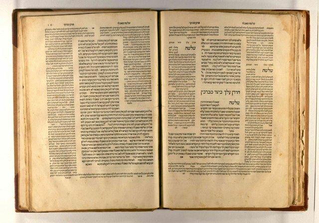 Talmud Berakhot Bomberg.jpg