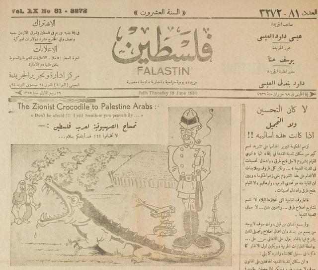 The Zionist Crocodile to Palestine Arabs.jpg
