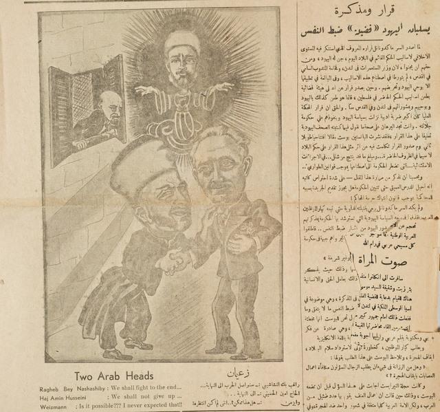 Two Arab Heads.jpg