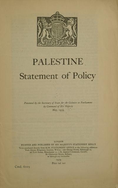 White Paper of 1939.JPG
